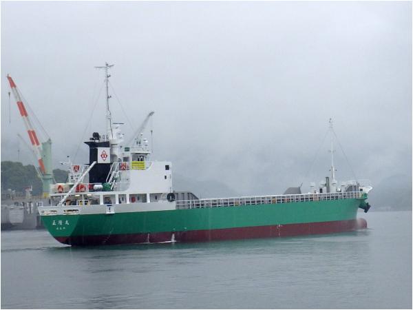 499総トン型 貨物船「正隆丸」竣工